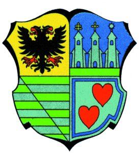 Kállósemjén önkormányzat címere